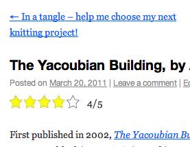 Yacoubian Building Review Screenshot